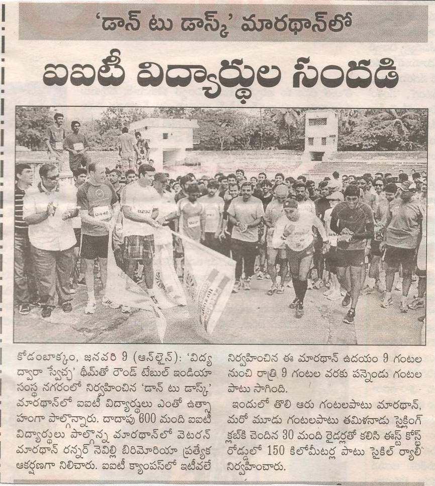 Andhra-Jothi-10.01.12