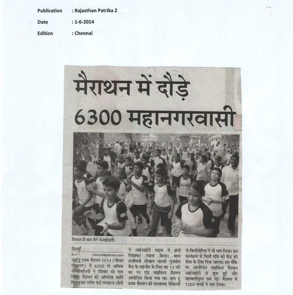 Rajasthan-Patrika-2-06.01.14