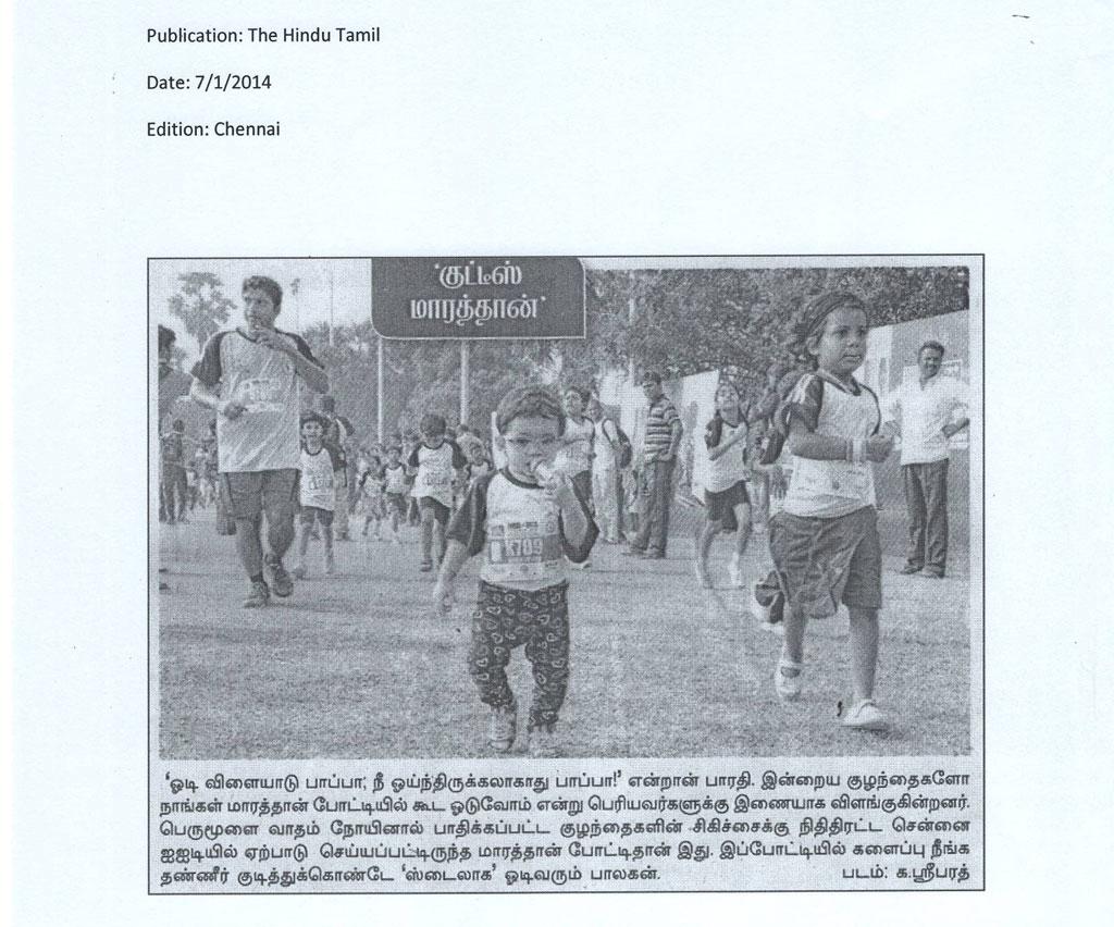 The-Hindu-Tamil-06.01.141