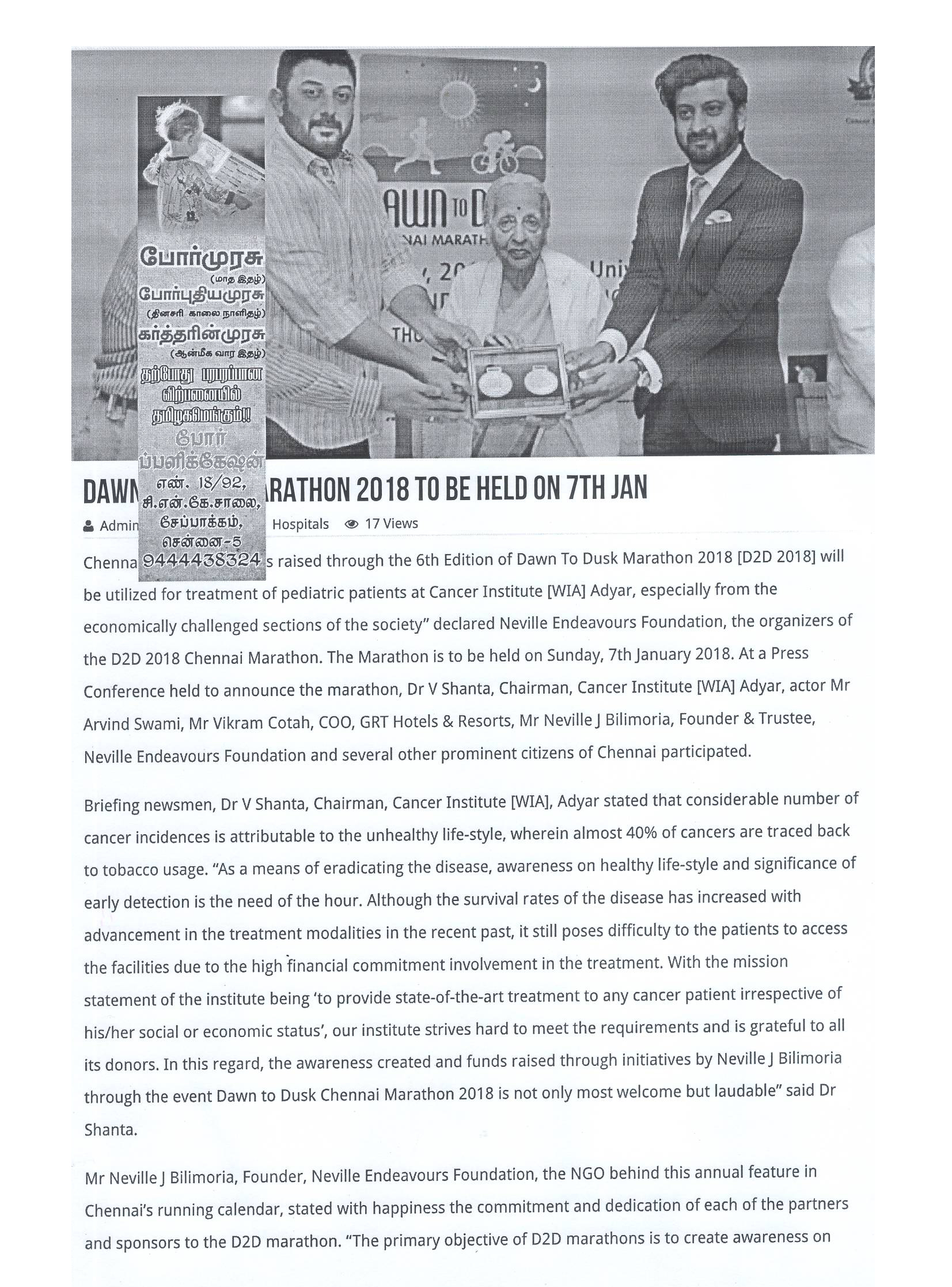 Dawn  To Dusk 2018 – Express news Asia – 04.01.18