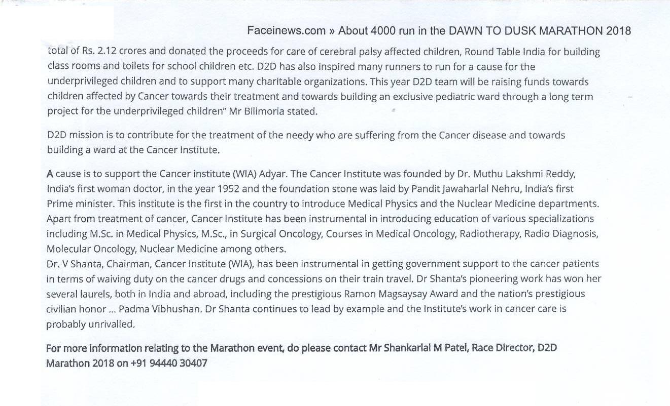 Dawn  To Dusk 2018 – Face I News – 09.01.18