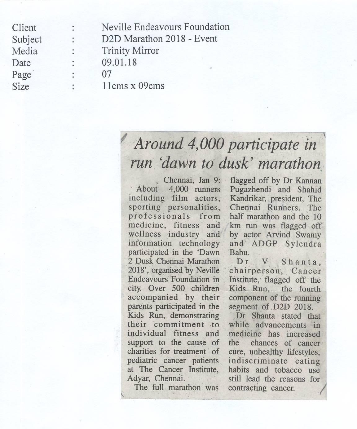 Dawn  To Dusk 2018 – Trinity Mirror – 09.01.18
