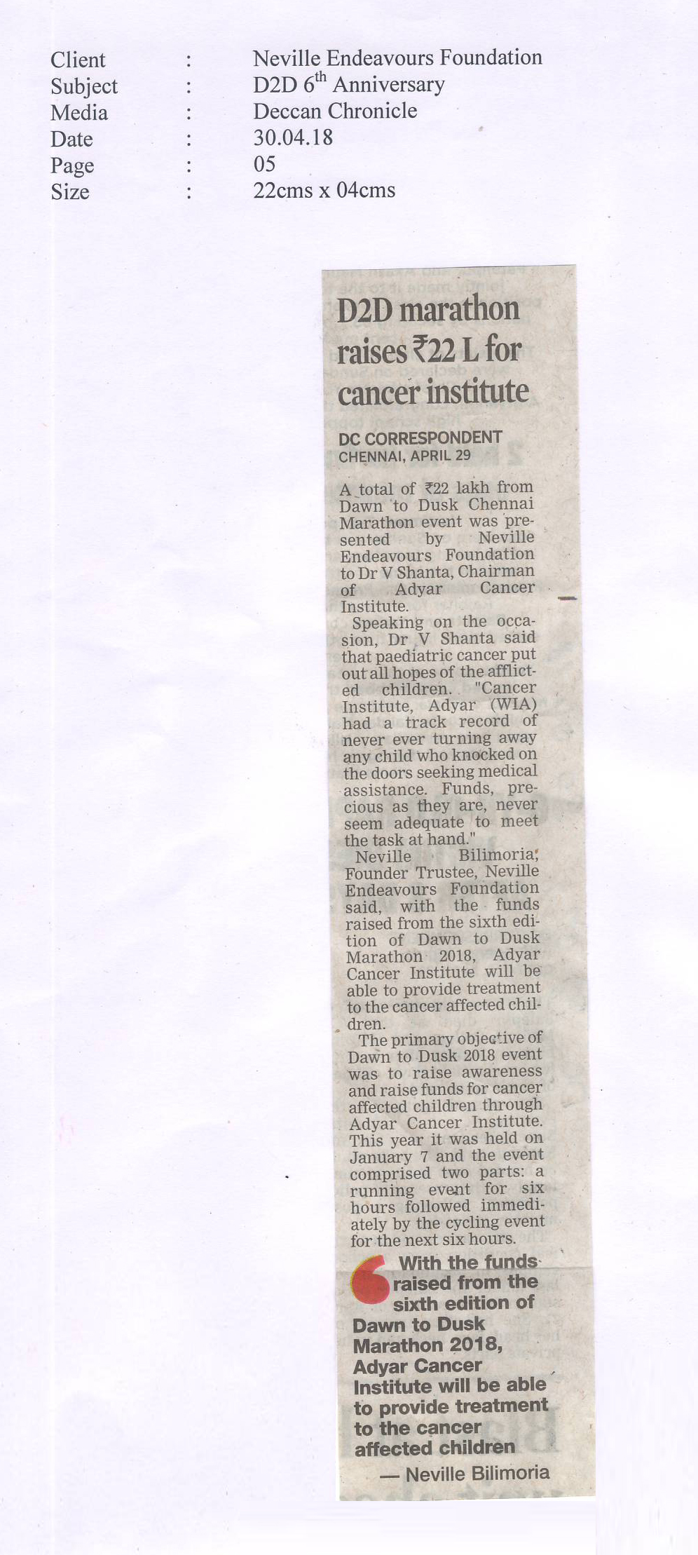 Dawn  To Dusk 2018 –  Deccan Chronicle – 30.04.18