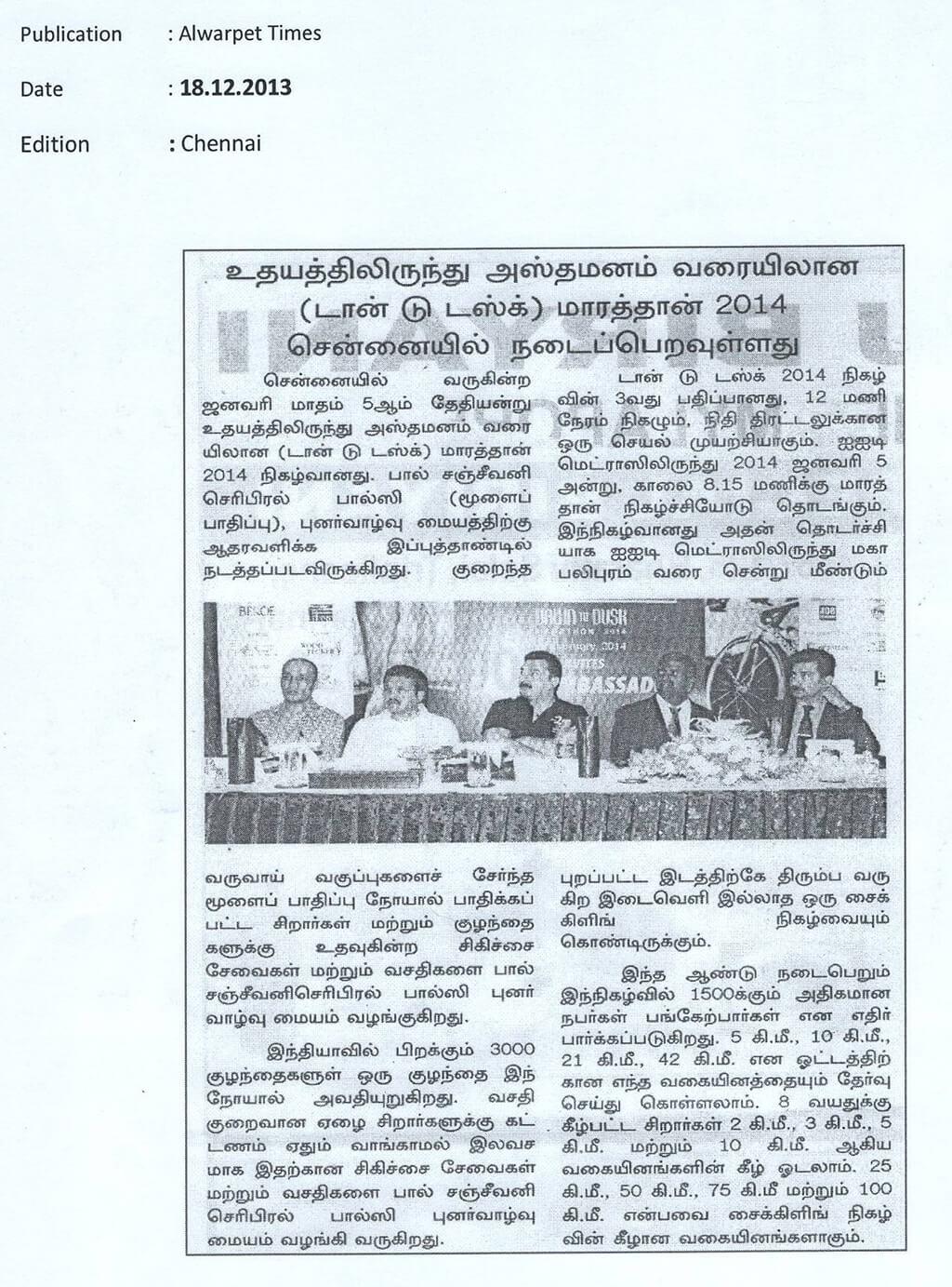 Alwarpet-Times-18.12