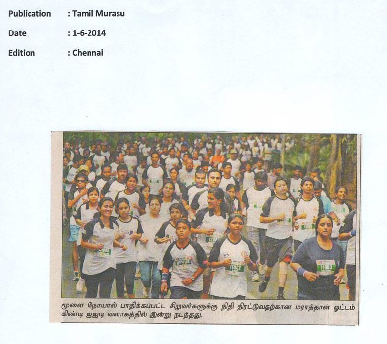 Tamil-Murasu-06.01.14